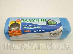 Пакет мусорный 60литров(40шт HD) Супер Торба (1 рул), фото 2