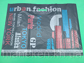 """Пакет с прорезной ручкой(68*50+3)Urban fasion  большой"""" (25 шт)"""