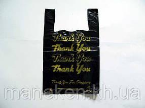 "Пакет Майка п\е (30х50) ""Комсерв"" Thank you (250 шт)"