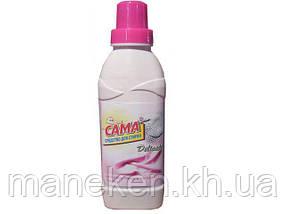 Моющее средство для стирки 500г САМА DELICATE шелк/шерсть (1 шт)