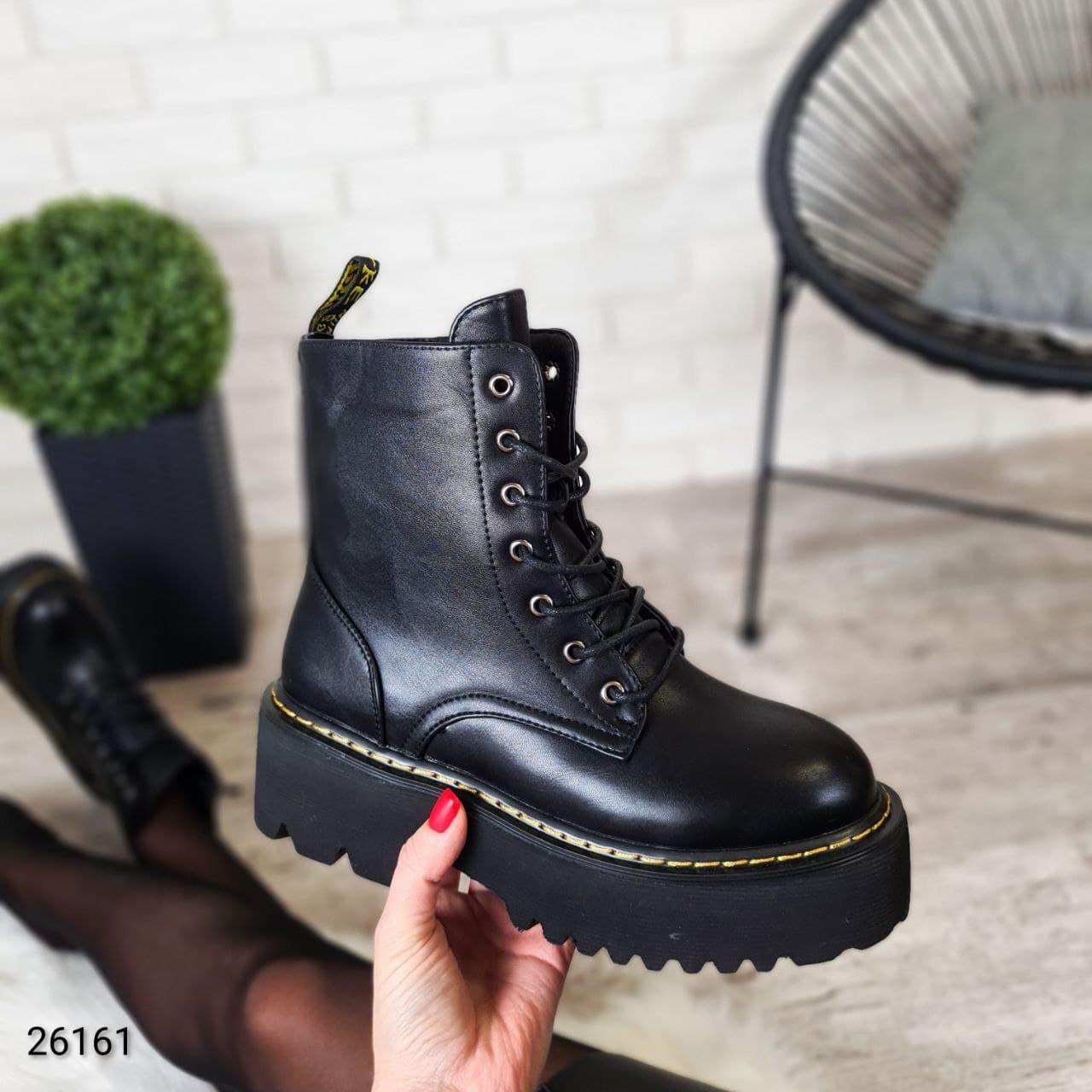 Женские демисезонные ботинки на высокой подошве LS-26161