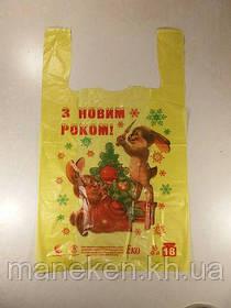 "Пакеты Майка п\э (28*49) ""Эко Зайчики НГ"" (250 шт)"