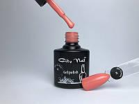 Гель-лак CityNail 11 светло-коралловый - Гель-лак Коралловый - Гипоаллергенные гель лаки для ногтей