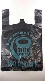 """Пакет 38х60 """"БМВ""""100пудов"""" Леомі (50 шт)"""