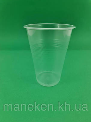 Пивной стакан одноразовый Сумы (50 шт), фото 2