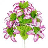 Искусственные цветы букет лилий Пальма, 46см, фото 2