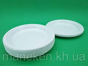 Тарілка одноразова пластикова 220 mm біла (50 шт)
