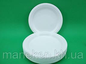 Тарілка одноразова пластикова 240 mm біла (100 шт)