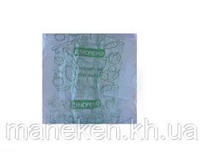 """Пакет Майка п\э (45*25+7) """"Овощи"""" Тетрафлекс (100 шт)"""