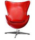 Кресло для педикюра Эгг, фото 4