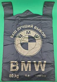 "Пакет(48+2х9)х76""БМВ"" чорний Кривий Ріг (25 шт)"