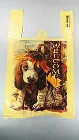 """Пакети """"майка""""(28+2*7,5х49) із зображення""""Собака Welcome""""Леоні (100 шт)"""