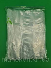 Пакет з замком Zip-lock (Слайдери ) 40х28 (25шт)50мкм (1 пач.)