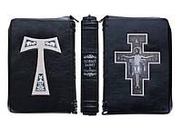 Новый Завет и Псалтырь (католический) - элитная кожаная подарочная книга