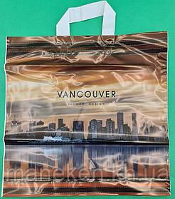 """Пакет з петлевий ручкою ср п ламинир.""""Ванкувер 333"""" (40х40+3) 90мк КВС (50 шт)"""