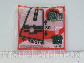Пакет-Майка з ручками №16*30 Супер Торба(100шт) (1 пач.)