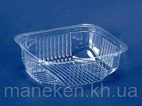 Контейнер пластиковый для салатов и полуфабрикатов ПС-171 (V350мл\134*110*44) (50 шт)