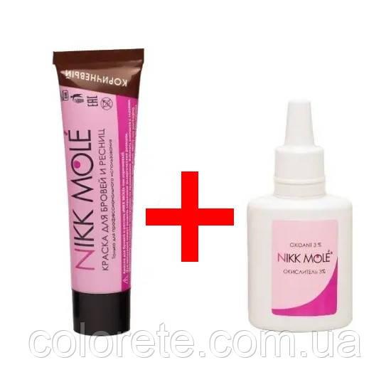 NIKK MOLE Краска для бровей и ресниц - Коричневый + окислитель