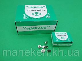 Кнопки канцелярські(Hanfang) в картонній упаковці (1 пач.)