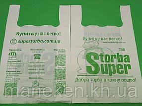 "Пакет майка поліетиленова кодак №2 (38*60)""Фірмовий"" (100 шт)"