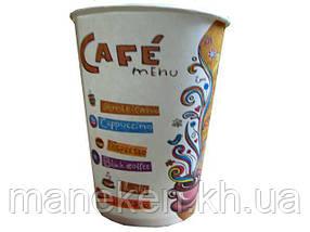 """Стакан для чая и кофе 250 мл """"№80 Cafe Menu"""" Маэстро (50 шт)"""
