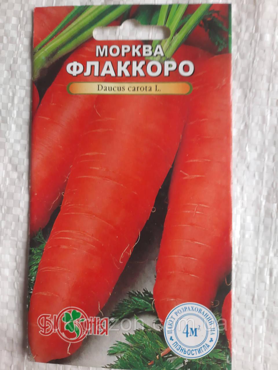 Морква ФЛАККОРО  2 г