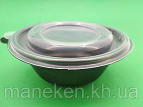 Супная емкость 350 мл, чёрная с крышкой, ПП-117-350 (50 шт)