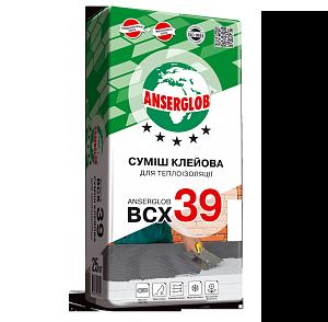 Смесь клеевая для теплоизоляции ANSERGLOB BCX 39