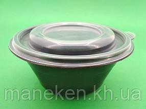 Супная емкость 500 мл, чёрная с крышкой, ПП-117-500 (50 шт)