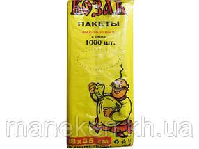 Фасувальний пакет №9 (26х35) 0,800 кг Козак жовта (1 пач.)