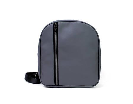 Рюкзак Grey, фото 2