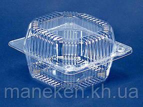 Контейнер пластиковий з відкидною кришкою V800 млл ПС-10 135*130*74 (50 шт)