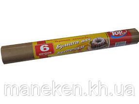 Папір для випічки (6м\30см) ТОР (коричнева)(Неповний метраж!) (1 рул)