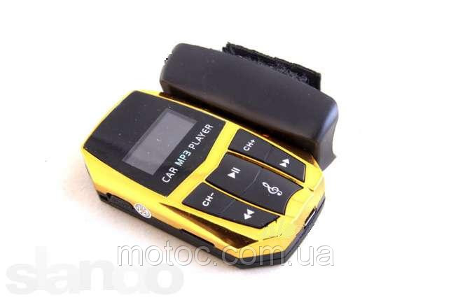 Автомобильный ФМ FM трансмиттер модулятор 205