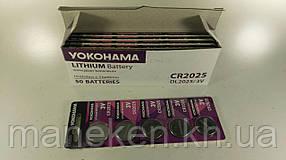 Елемент живлення (батарея) Таблетки Yokohama 2025 (А5) (5 шт)