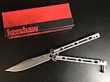 Нож бабочка Kershaw Lucha, фото 3