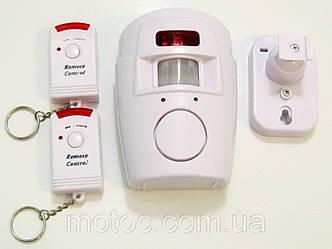 Сенсорная сигнализация с датчиком движения Alarm, сигнализацию для дома, сигнализация для помещений