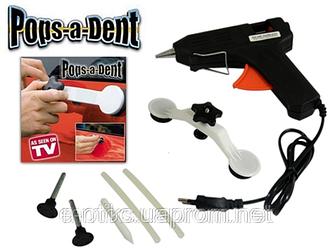 Инструмент Pops A Dent (Попса Дент), сам себе рихтовщик. Рихтовка вмятин без покраски. popsadent