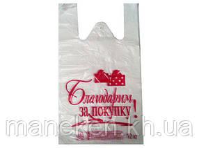 "Пакет Майка п\э (27*+2х6х50) ""Благодарим""Кривой Рог (100 шт)"