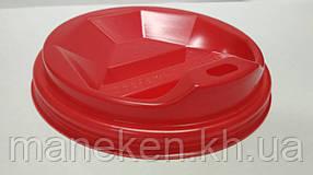 Кришка для склянки паперовий Ф79 (гар) червона Київ (50 шт)
