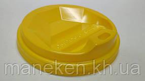 Кришка під стакан паперовий Ф91 (гар) жовта Київ (50 шт)