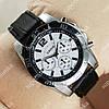 Стильные наручные часы Casio Silver/White 6017