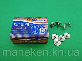 Кнопки канцелярські(гвоздик) у картонній упаковці 50шт (№11987) (1 пач.)