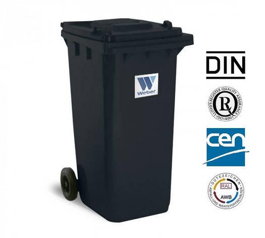 Євроконтейнер пластиковий, Weber V-120 л, чорний, фото 2