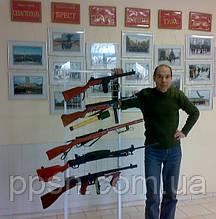 Купити всю колекцію легендарного зброї Великої Вітчизняної Війни