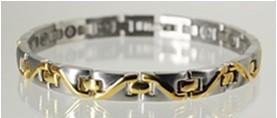 Mагнитный браслет Альтаир (4в1) узкий