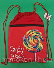 Рюкзак TM Profiplan Candy red (1 шт)
