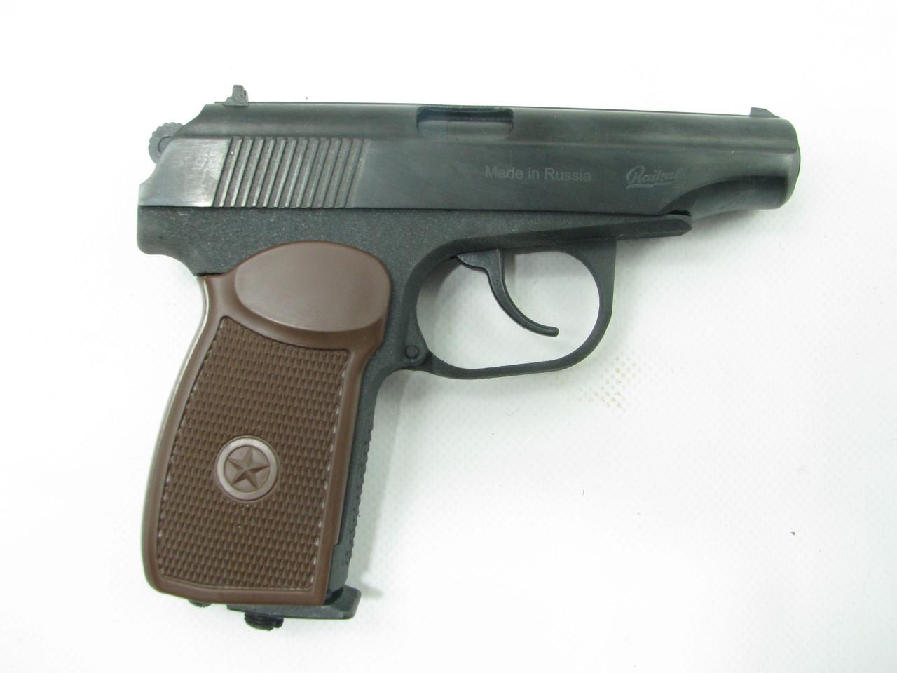 Пневматический пистолет MP-654K 28 серия (новинка)
