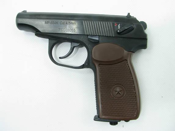 Пневматический пистолет MP-654K 28 серия (новинка), фото 2