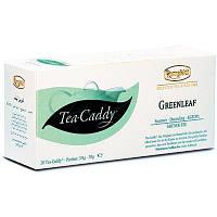 Чай зеленый ГРИНЛИФ Роннефельдт/ GREENLEAF Tea-Caddy® Ronnefeldt